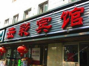 Yuncai Hotel Beijing Beilishi Road