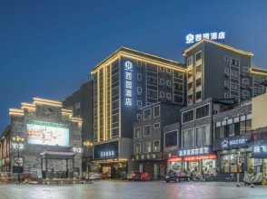 Xiyuan Hostel