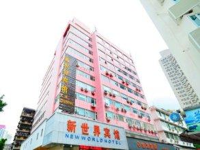 New World Hotel