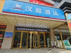Hanting Hotel (Xi'an Jingwei Industrial Park branch)