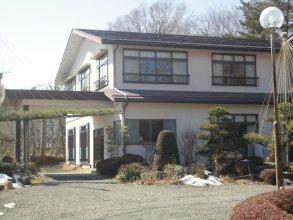 Guest House Yamanouchi