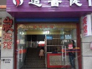 Shanxin Hostel