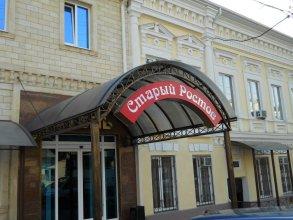 Отель Старый Ростов
