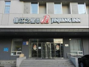 Jinjiang Inn Shenyang Railway Station North