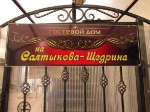 Guest House on Saltykova-Schedrina