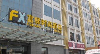 FX Hotel Beijing Capital International Airport