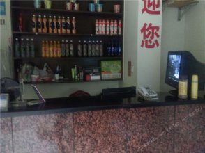 Bafangyuan Business Hotel