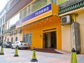 7 Days Inn (Guangzhou Sun Yat-sen University)