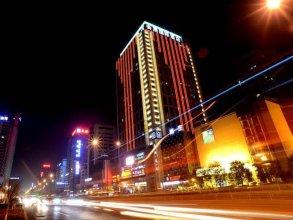 Elite Hotel Xian