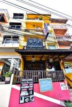 Enjoy Andre Restaurant & Room