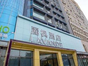 Lavande Hotel (Beijing Tongzhou Guoyuan)