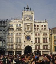Venice San Marco Suite