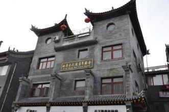 Xi'an Zhengzhidao Youth Hostel