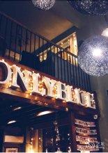Sanya Onlyblue Art inn