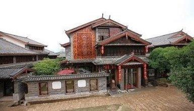 Number 1 Courtyard Hotel - Lijiang