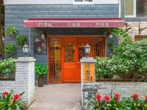 Xingzheju Tese Hostel