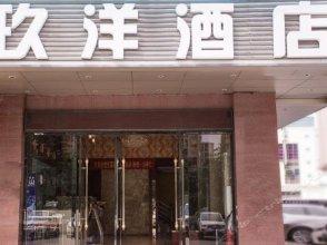 Jiuyang Business Hotel