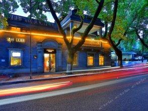 Hangzhou Serene Cicada Hotel - West Lake Branch