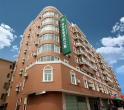 Greentree Inn Shanghai Hongqiao Airport Apartment Hotel