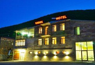 Yeghevnut Hotel