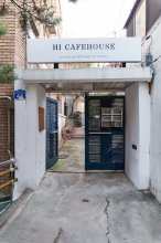 Hi Cafe House