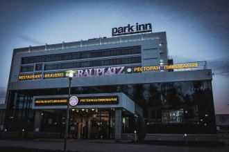 Park Inn by Radisson Ижевск