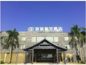 Jielv Hangkong Hostel