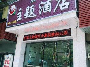 Nanhai Guicheng Juhong Hostel