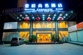 Haoting Commercial Hotel
