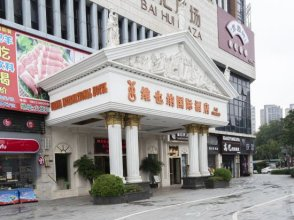 Vienna International Hotel Zhongshan Torch Zone