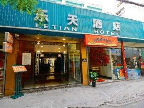 Xi'an Letian Garden Inn