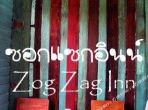 Zog Zag Inn