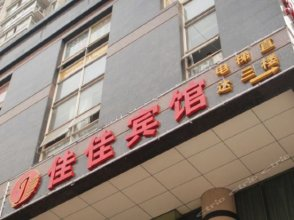 Jiajia Business Hotel