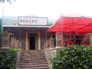 Beijing Muslim Farmstay