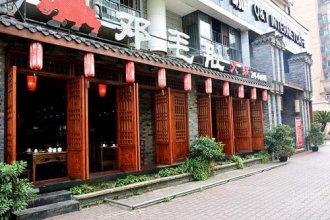 Chengdu Xiongmao International Hostel