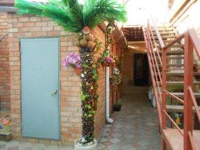 Гостевой дом Отрада