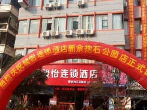 Junyi Thank You Inn Xinyu Baoshi Park