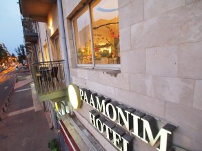 Paamonim Jerusalem Hotel