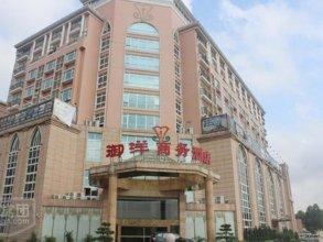 Yuyang Commerce Hotel