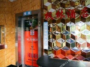 Fenglin Express Hotel