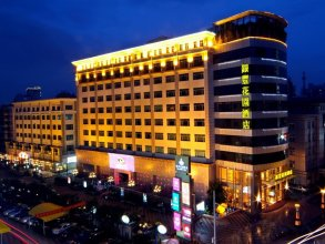 Dongguan Silver World Garden Hotel