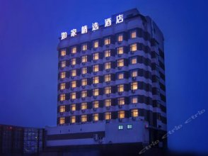 Home Inn Plus (Xi'an Bell Tower East Street Qunguang Square)
