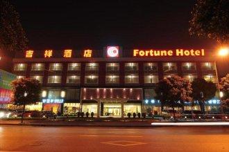 New Fortune Hotel Shanghai
