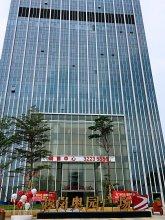 Guangzhou Xiyue International Apartment