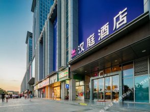 Hanting Express (Xi'an Fengdong New City Houweizhai)