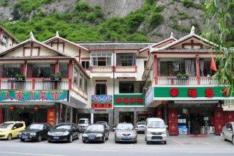 Jiuzhaigou Jiafu Inn