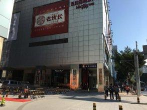 Yimi MIX International Apartment Beijing Road Branch