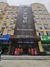 Xian RunJia Hotel