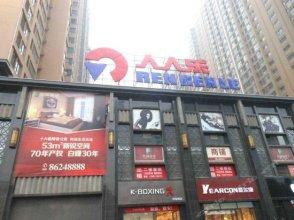 Xi'an Art Theme Hotel