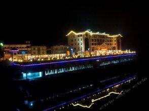 Qijiang Huangjia Matou Holiday Hotel